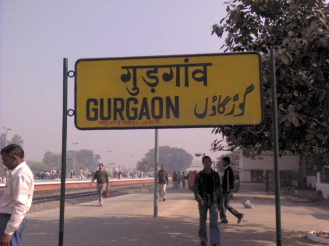 GuruGram