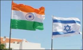 Prime Minister Narendra Modi, Israel