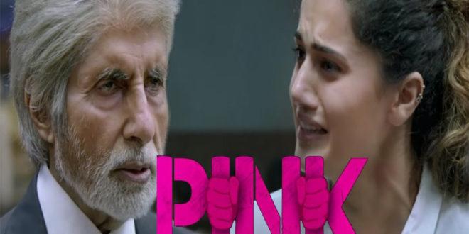 Pink, review, Taapsee Pannu, Kirti Kulhari, Andrea Tariang, Piyush Mishra