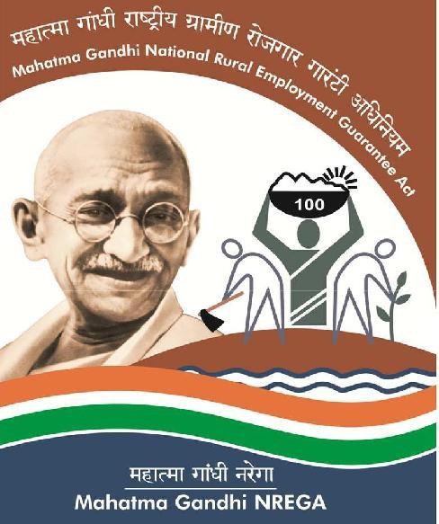 Union Rural Development Ministry, Arunachal Pradesh, MGNREGA, gram panchayat, payment committee