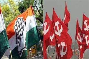 Congress, CPI(M), West Bengal,