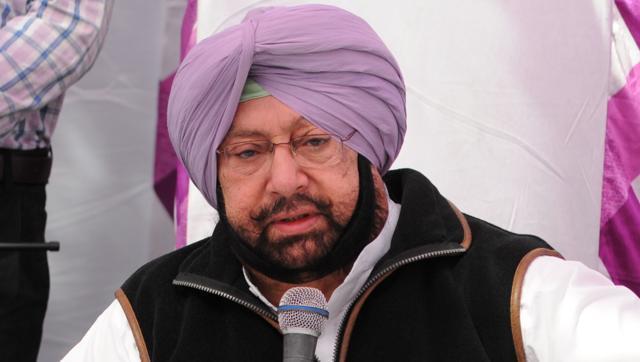 Punjab, CM, Cpt Amarinder Singh, News Mobile, News Mobile India