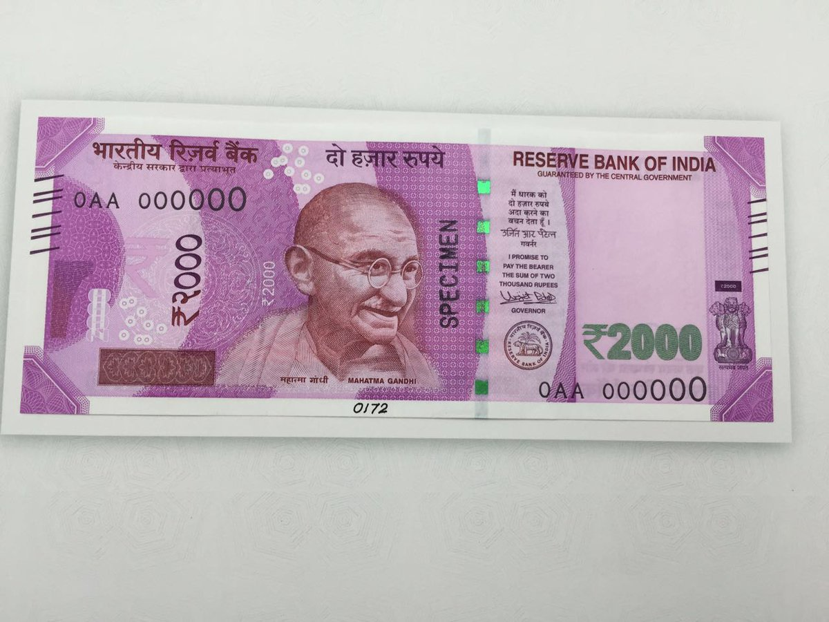 Narendra Modi, ₹500, ₹1,000, November 9, ₹2000, banks, twitter