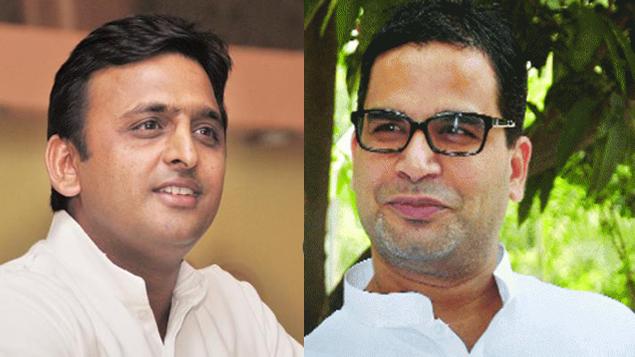 Maha-Gath Bandhan, Uttar Pradesh, Prashant Kishor, Samajwadi Party, Mulayam Singh Yadav,