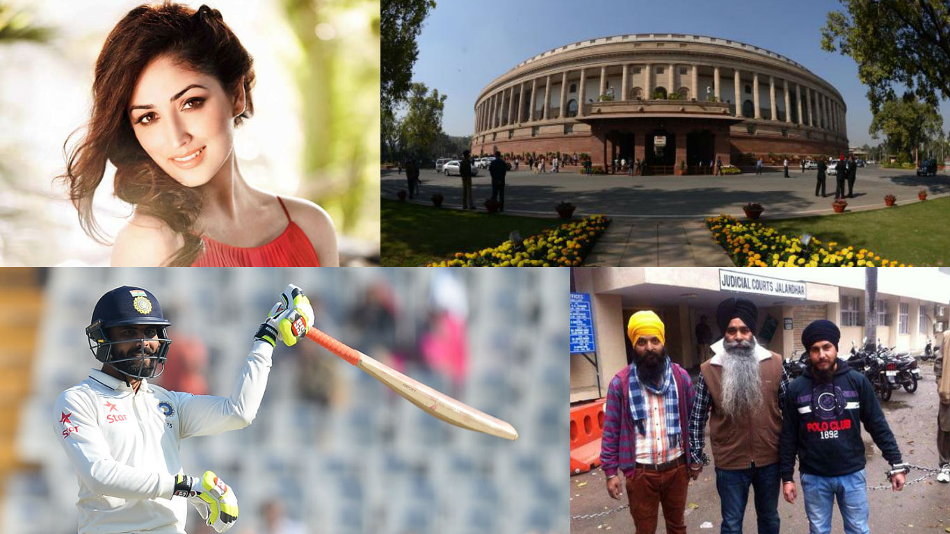 NewsMobile Mid-day wrap, Parliament, winter session, demonetisation, lok sabha, rajya sabha, india, england, test, mohali, jadeja, yami gautam, bharat bandh