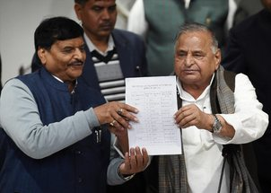 Atiq Ahmed, Sigbatullah Ansari, Shivpal Yadav, Uttar Pradesh Assembly, Akhilesh Yadav, Mulayam Singh Yadav,