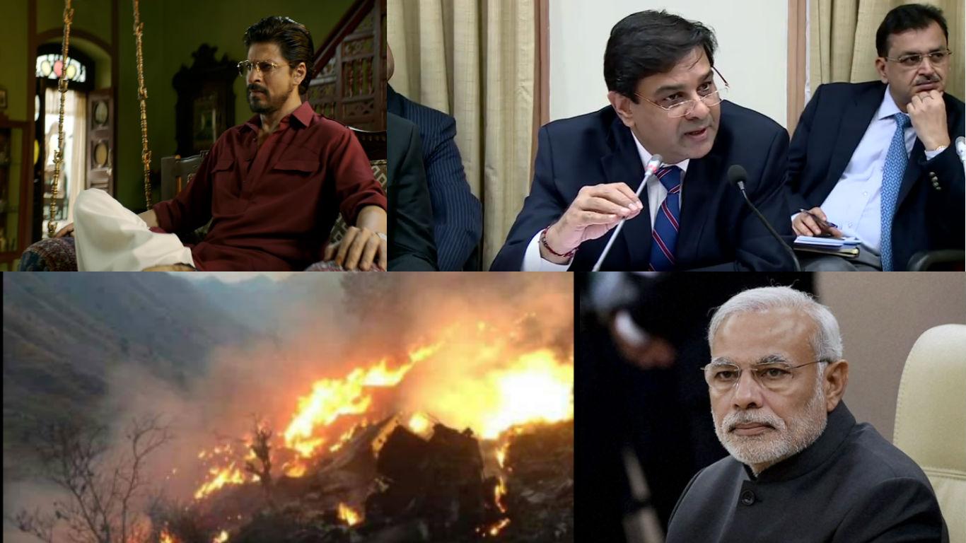 NewsMobile InstaBrief, Urjit Patel, RBI, Reserve Bank of India, Narendra Modi, Lok Sabha, Rajya Sabha, Pakistan, Plane crash, Abbotabad, Shah Rukh Khan, Raees
