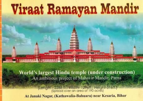 Viraat Ramayan Mandir, Champaran, Cambodia, Angkor Wat, IANS, L & T