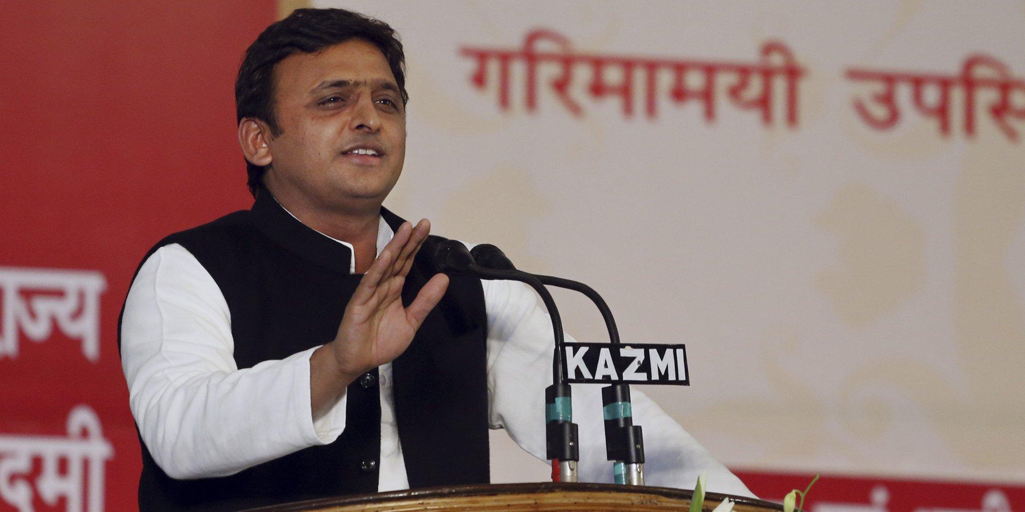 Adarsh Gaon Yojan, BJP, BSP,, Samajwadi Party , Demonetisation , Uttar Pradesh, Akhilesh Yadav,