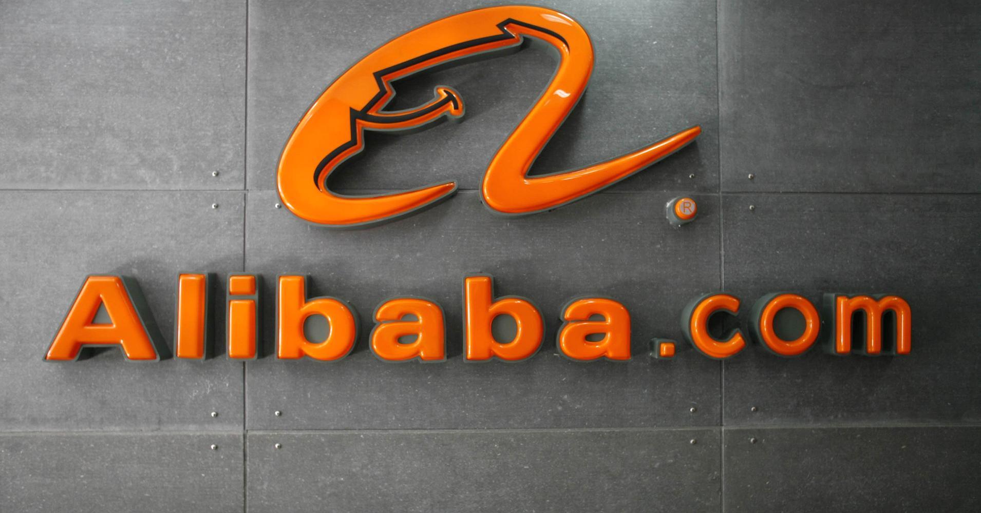 Chinese, e-commerce, Alibaba, case, lawsuit, US Trade Representative