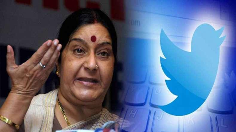 Sushma SwarajX IT professionalX Sanjay PanditaX Railway MinistryX Railway Minister Suresh Prabhu