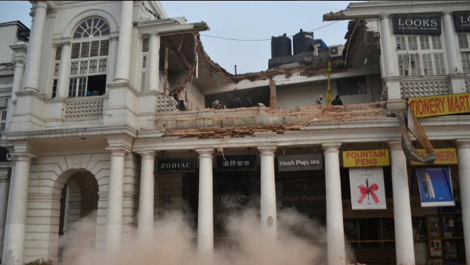 Connaught Place, collapsed, NDMC, City News, delhi news