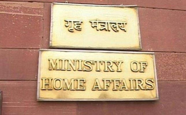 cyber attack, Ministry of Home Affairs website, Ministry of Home Affairs, website, hack, MHA