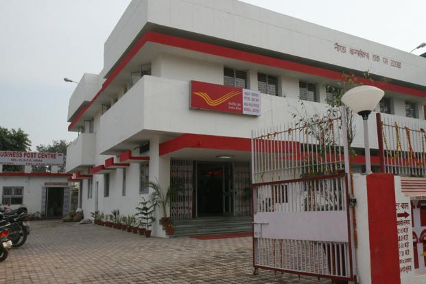 India Post Payments Bank, enable, digital payment, April, Indian Post, bank, Business, NewsMobile, Mobile News, India