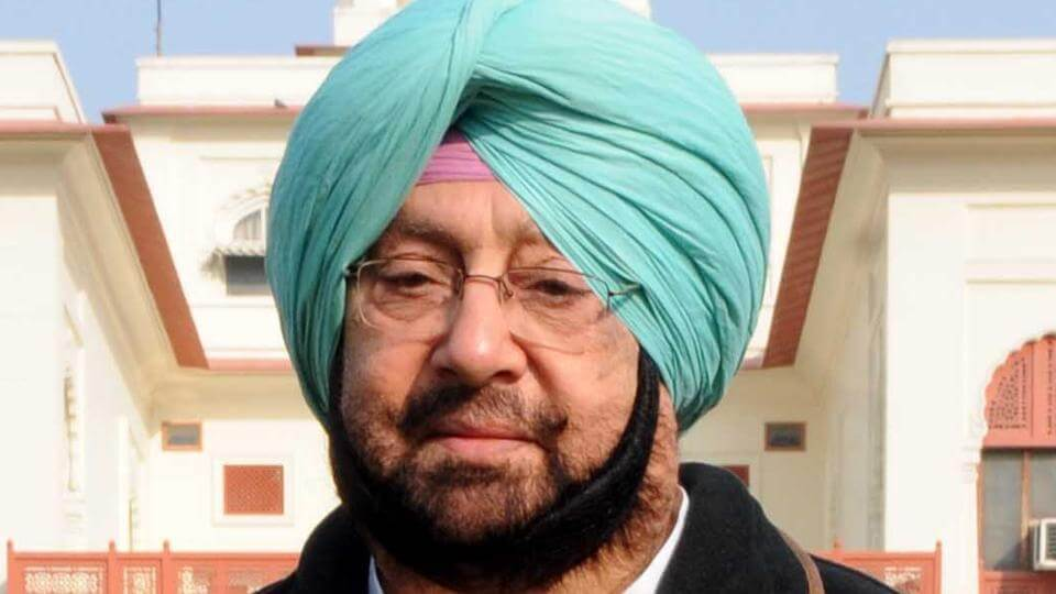Punjab, Chief Minister, Amarinder Singh, booked, Rs 97-crore, loan, NewsMobile, Politics, Mobile News, India