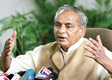 Rajasthan Governor, Kalyan Singh, Rajasthan, Jaipur, birth anniversaries, holiday,