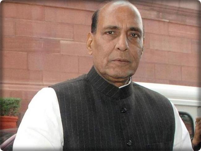 Bharat ke Veer- a web portal, Union Home Minister Rajnath Singh, Kiren Rijiju