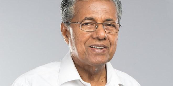 Congress, Chief Minister, Pinarayi Vijayan, misleading, state Assembly, Kerala, weapons,