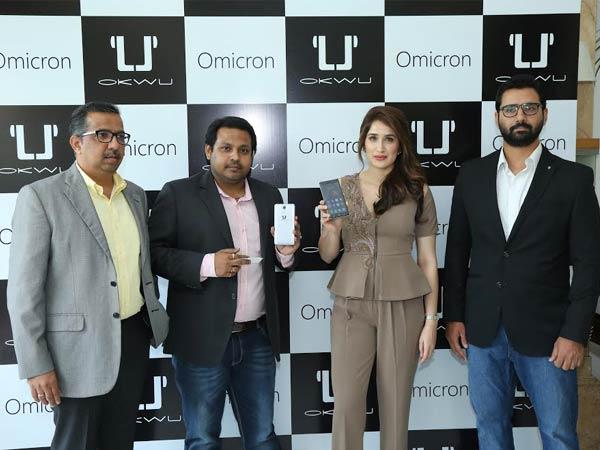 start-up, OKWU, Sagarika Ghatge, Arjun Gupta, Anshuman Atul,