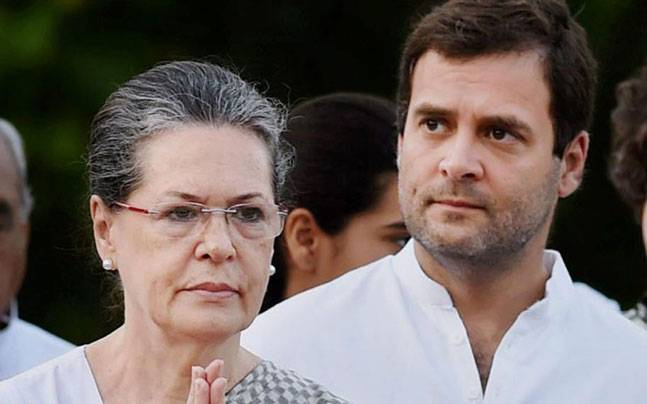 National Herald, Rahul Gandhi , Sonia Gandhi, Delhi High Court, Income Tax probe, Patiala House Court