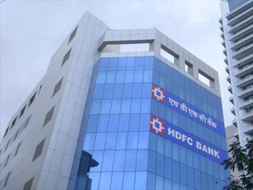 HDFC Bank, HRDP, Parivartan, NewsMobile, NewsMobile India