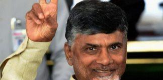 Chief Minister, Nara Chandrababu Naidu, Andhra Pradesh, Friday, Day of Helping Hand