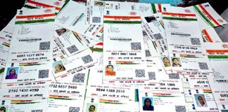 UIDAI, Unique Identification Authority of India, Aadhaar, biometric data, Government of India, crime probe, National Crime Records Bureau, NCRB, Aadhaar data, Supreme Court,