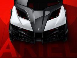 world's fastest, hybrid hypercar, Ariel Atom, Fastest Car, Auto