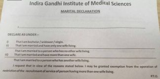 virgin, Patna, hospital, employees, Indira Gandhi Institute of Medical Sciences, IGIMS