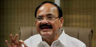Vice President, Venkaiah Naidu, Women Safety, NewsMobile