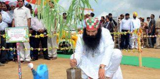 Ram Rahim Singh, gardening, prison, ₹ 40 per day, gardner