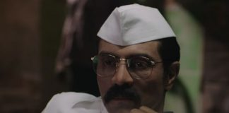Movie Review, Daddy, Arun Gawli, Arjun Rampal, Entertainment, Weekend Movie, Friday Review, NewsMobile, Mobile News, News for Mobile, India, Bhavna Kant