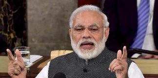 Prime Minister, Narendra Modi, Persons of Indian Origin, PIO, Parliamentary Conference, NewsMobile, Mobile News, India