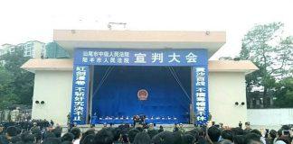 China, Drug crimes, world, Hong Kong, Crime, Death Sentence