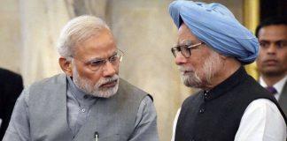 Pakistan, Manmohan Singh, Prime Minister, Narendra Modi, Gujarat Polls, Gujarat, elections, Politics, NewsMobile, Mobile News, Congress, BJP