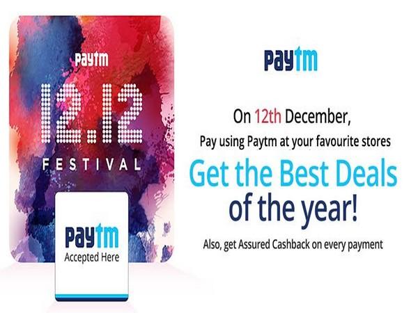 Paytm, Offline, Digital payment, 12/12 festival, business