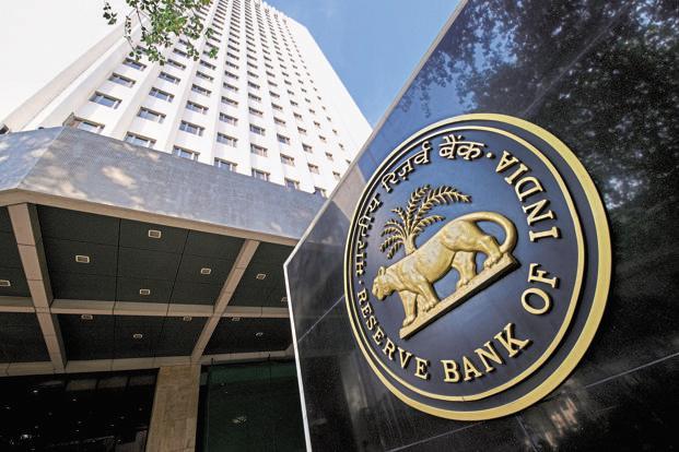 RBI, Bank, Finance, Monetary, Business, Bank Of India, Oriental Bank, Union Bank