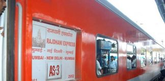 Rajdhani Express, Trains, Express, Railway Station, Trending, State, India, NewsMobile