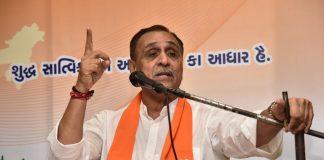 Vijay Rupani, swear-in, Gujarat, CM, Chief Minister, Politics, NewsMobile, Mobile News, India