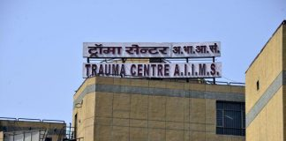 AIIMS, Trauma Centre, Delhi, Sangam Vihar, Lung Cancer, Thyagraj Stadium