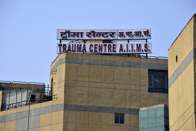 AIIMS, Trauma Centre, Delhi, Sangam Vihar, Lung Cancer, Thyagraj Stadium