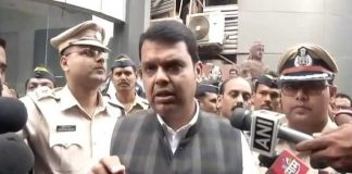 Mumbai, Fire, Attack, Crackdown, CM, Chief Minister, Audit, Safety, NewsMobile