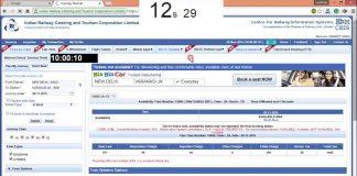 Tatkal, IRCTC, CBI, Indian Railway, Railway