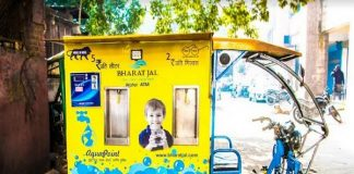 Bharat Jal, Maiden Water, ATM, Water ATM, Water, Clean, Drinking, NewsMobile