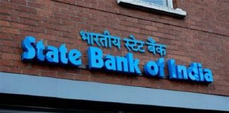 SBI, IFSC, State Bank of India, Banks, RBI, Finance