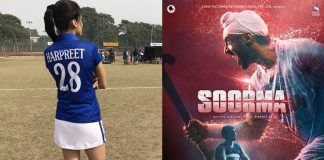 Sports, Taapsee Pannu, Diljit Dosanjh, Movie, Soorma, Hockey, June 2018, Bollywood, NewsMobile
