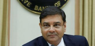 RBI, Urjit Patel, Business, Bank