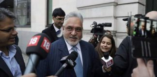 Vijay Mallya, UK, London, Court, Loan, Bank, NewsMobile, World