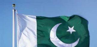 Pakistan, Donald Trump, US, Tweet, Fire Back, Twitter, NewsMobile