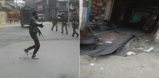 Four policemen, martyred, IED blast, Sopore, Jammu and Kashmir, NewsMobile, Mobile News, India